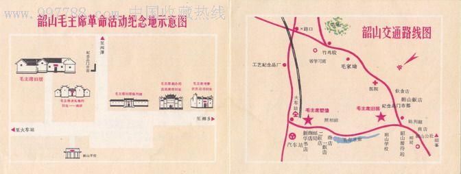 电路 电路图 电子 原理图 672_254