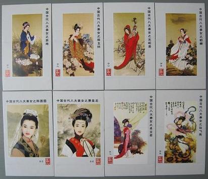 零陵火柴中国古代八大美女新8全卡标
