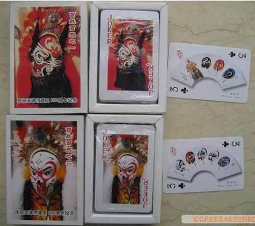 百戏百扇扑克(2副套装)-价格:12.0000元-se2105347-牌
