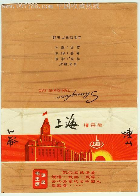 00      ·灯塔琴弦标  8品 ¥15.00  8品 ¥18.00  8品 ¥30.