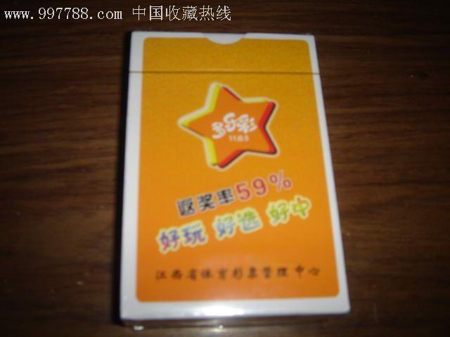 全新体彩·多乐彩-价格:5元-se4614314-扑克牌