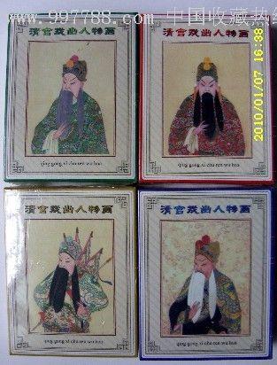 清宫戏出人物画