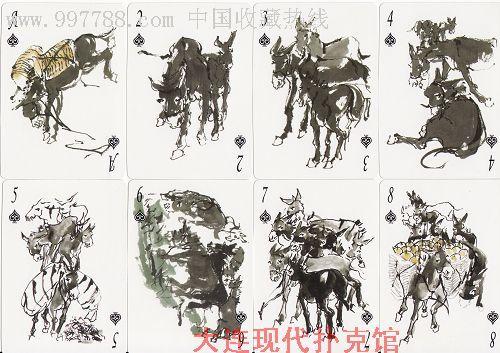 丁胄手绘千驴图扑克(1)