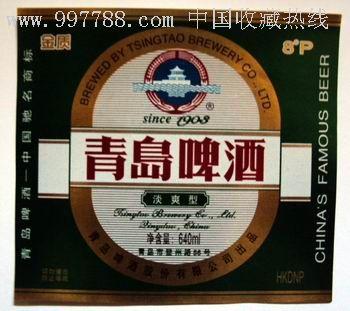 50      ·琥珀啤酒  10品 ¥1.50        ·青岛葡萄酒  10品 ¥1.