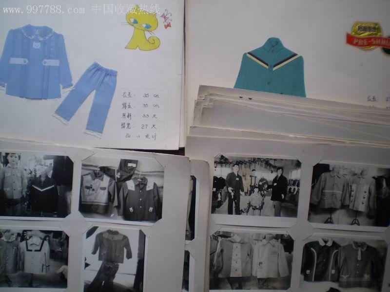 80年代服装设计样本