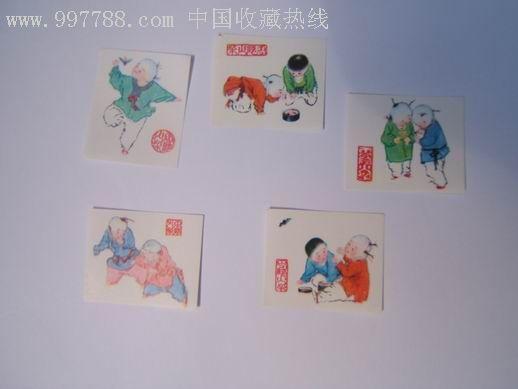 古代儿童游戏_价格元_第1张