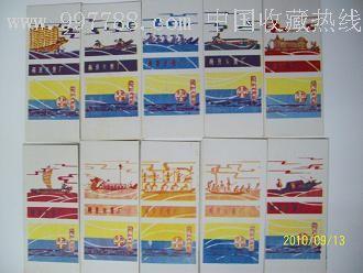 长江内河船拼图10全