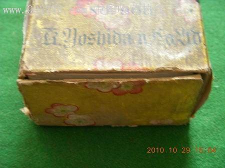 家庭废物利用小制作 纸盒