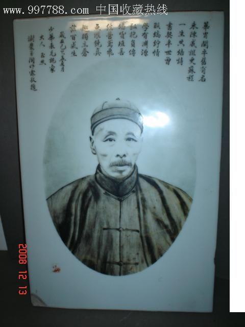 民国手绘人物瓷像_价格元