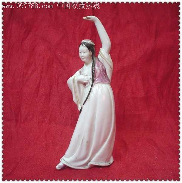 新疆舞*文革瓷塑_彩绘瓷/彩瓷