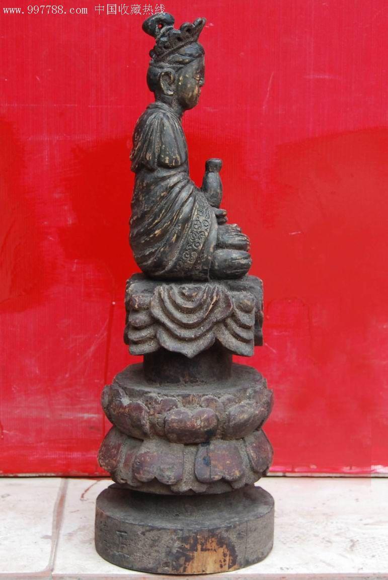 明代的老木雕供奉观音佛像