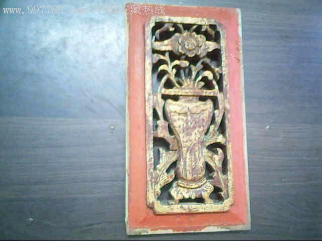属性: 樟木,,年代不详,,植物,,镂空雕刻,,20cm-50cm,,, 简介: 花瓶