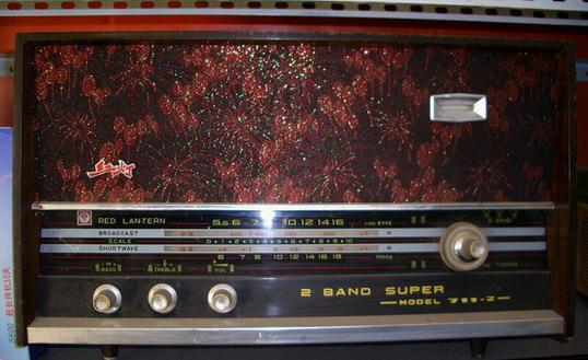 红灯牌电子管收音机_价格280元