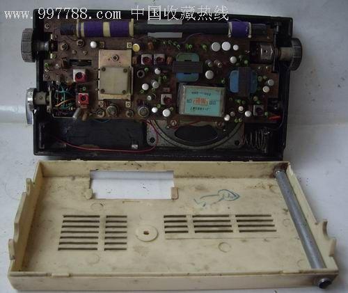 海燕牌老收音机(b331型)