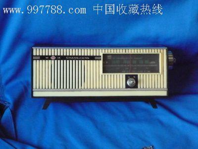 《长江》718型半导体收音机