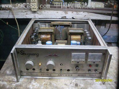 清泉牌立体声电子管功放机