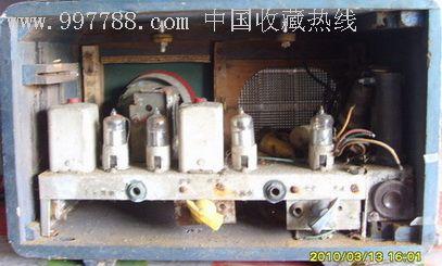 50年代长江牌直流电子管收音机
