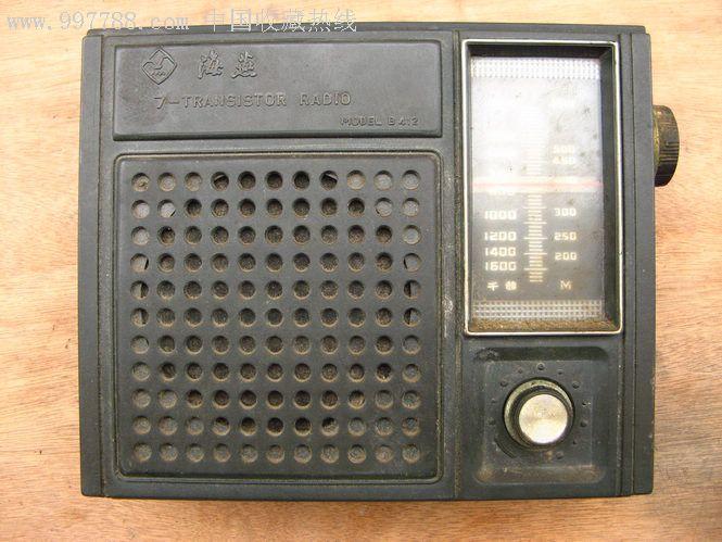 70年代海燕b412型号中波半导体收音机