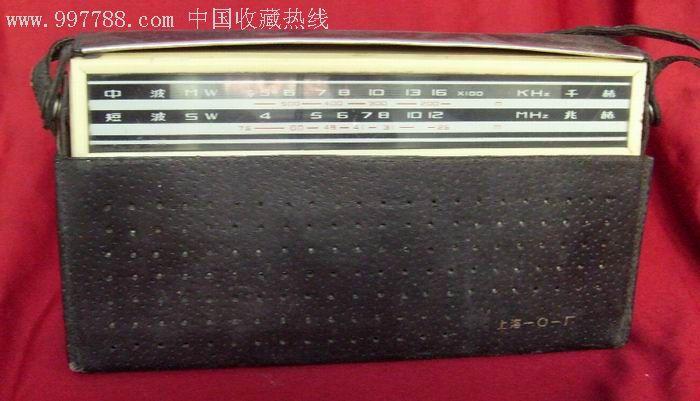 海燕半导体收音机