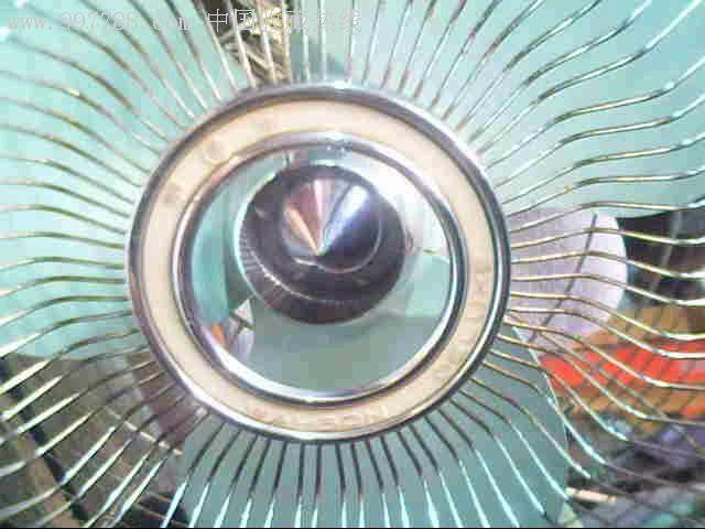 华生牌电风扇
