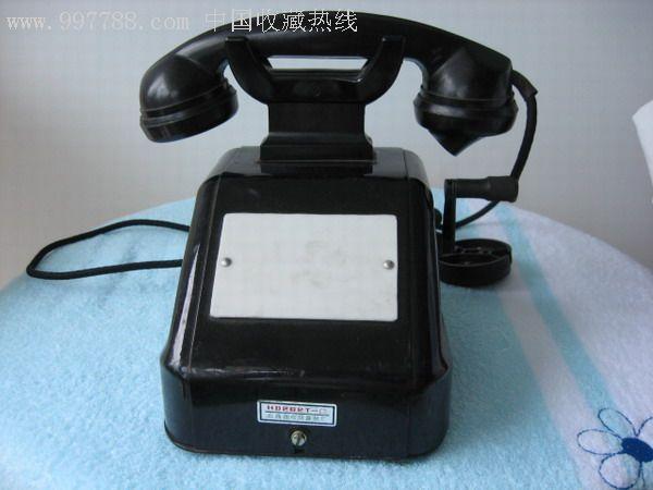 0068 品种: 旧电话机-旧电话机 属性: 50-59年,手摇/磁石式电话,台式