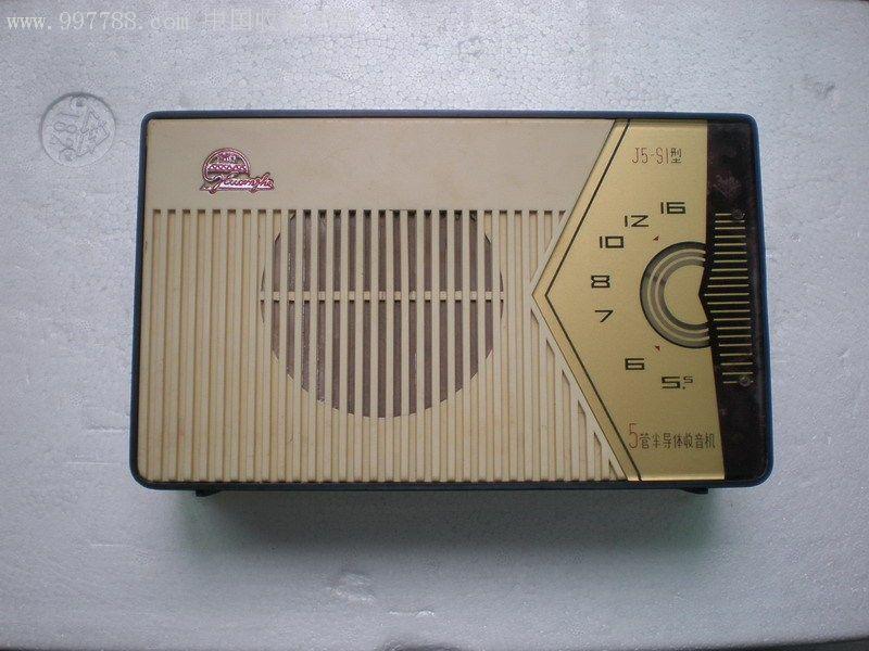 老式黄河j5-s1收音机_价格400元_第1张_中国收藏热线