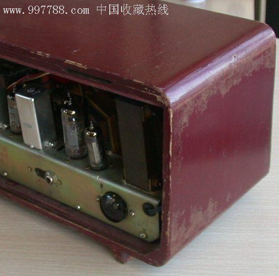 飞乐电子管收音机