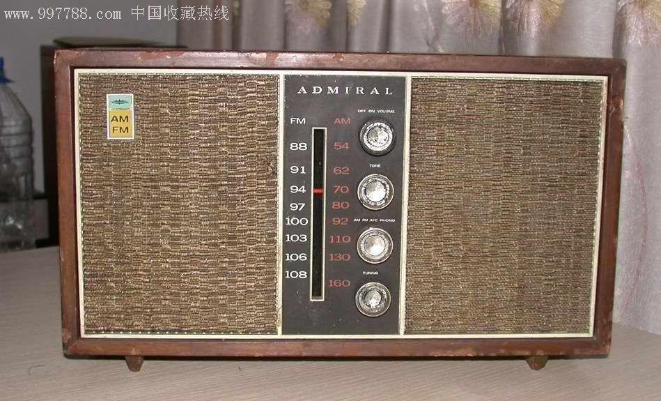 日本电子管胆收音机