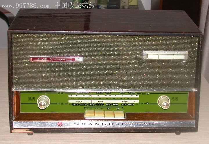 上海电子管收音机