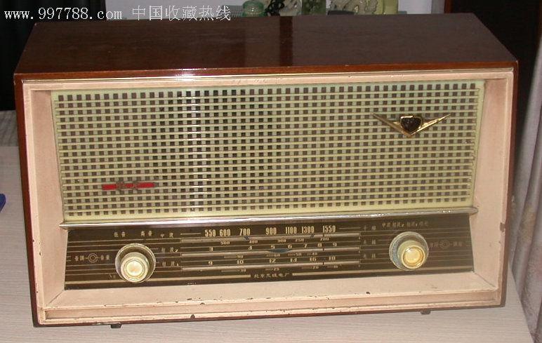 牡丹电子管收音机_第1张