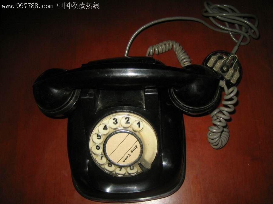 50-60年代:老式转盘.电话机1台