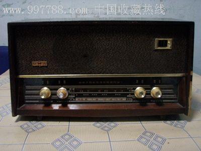 红灯269语录收音机