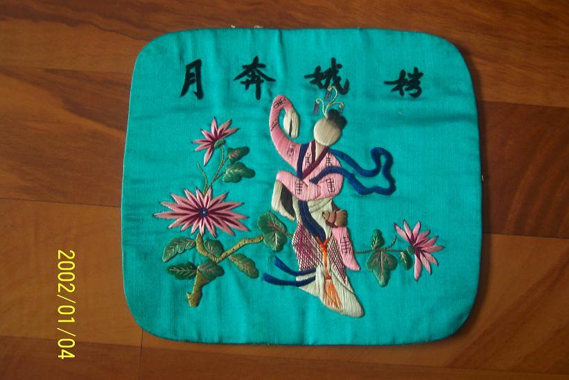 民国老精品手工刺绣枕顶嫦娥奔月人物花卉图案包老,枕套 枕巾 枕