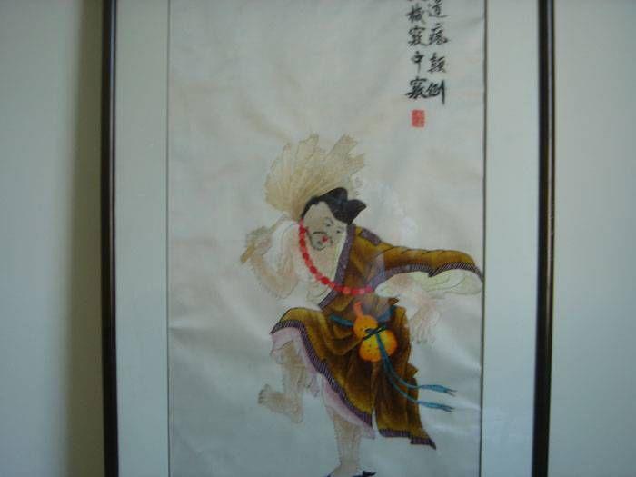老刺绣-济公图(镜框装裱)