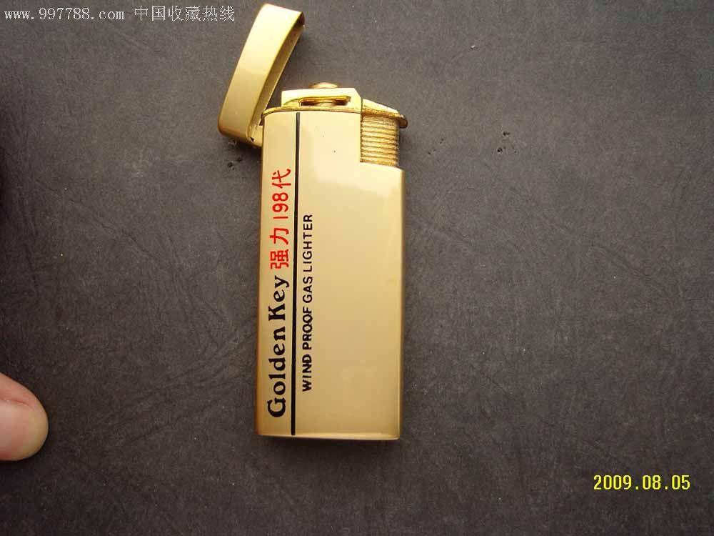 进口打火机_打火机/点火器【随缘堂】_第1张_7788古董网