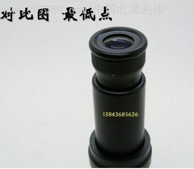 【50倍放大镜】进口光学镜片显微镜,玉石,钱币,铜器等