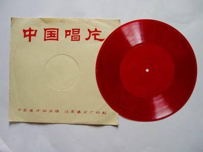 民乐合奏--花好月圆_价格3元_第1张_中国收藏热线
