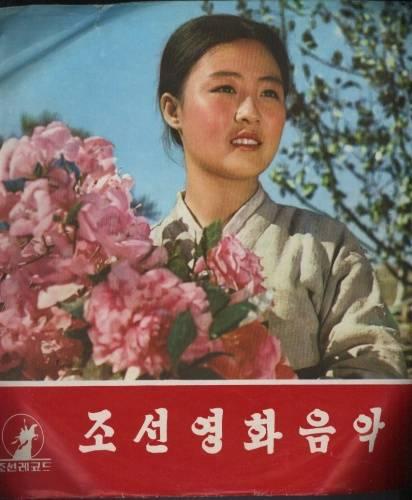 卖花姑娘朝鲜原版!33转!