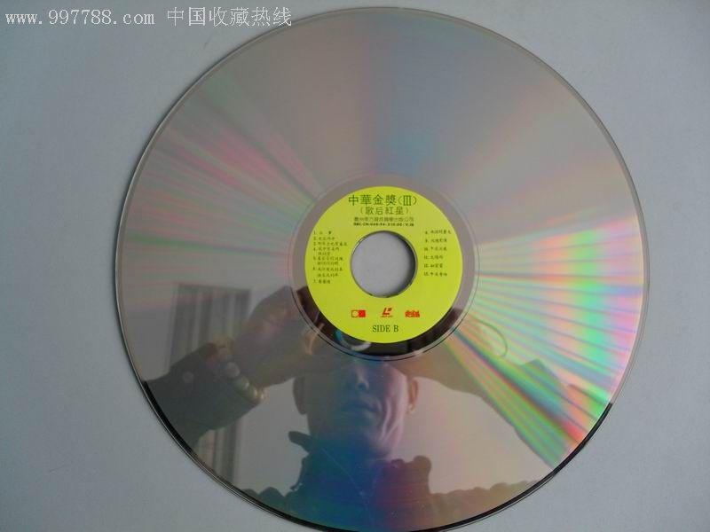 中华金奖--邓丽君,孟庭苇,高腾美专辑_价格50元_第6张_中国收藏热线