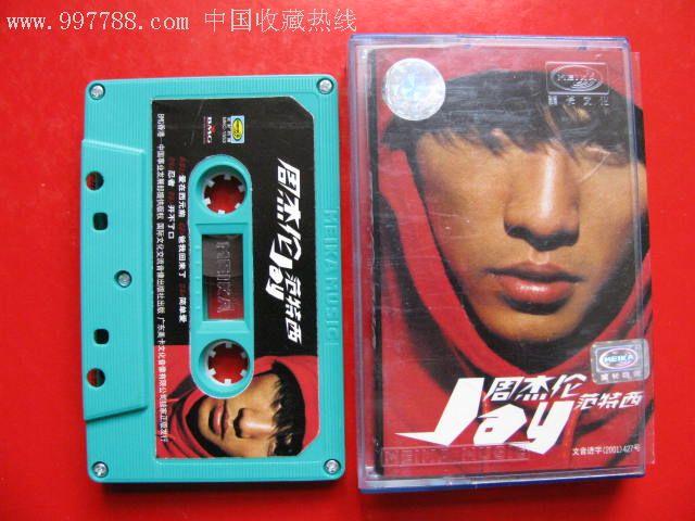 流行歌曲--周杰伦范特西专辑图片