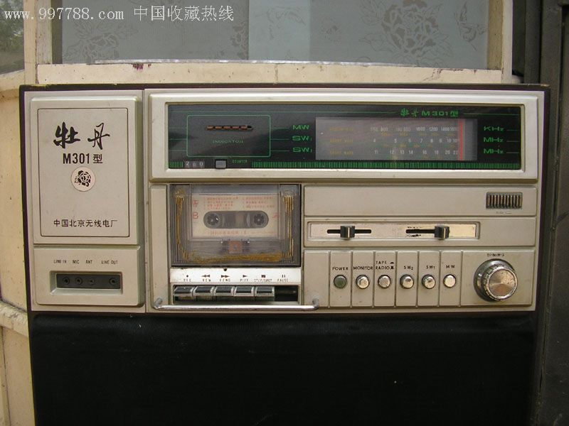 北京牡丹收录机m301型呆录音机柜机