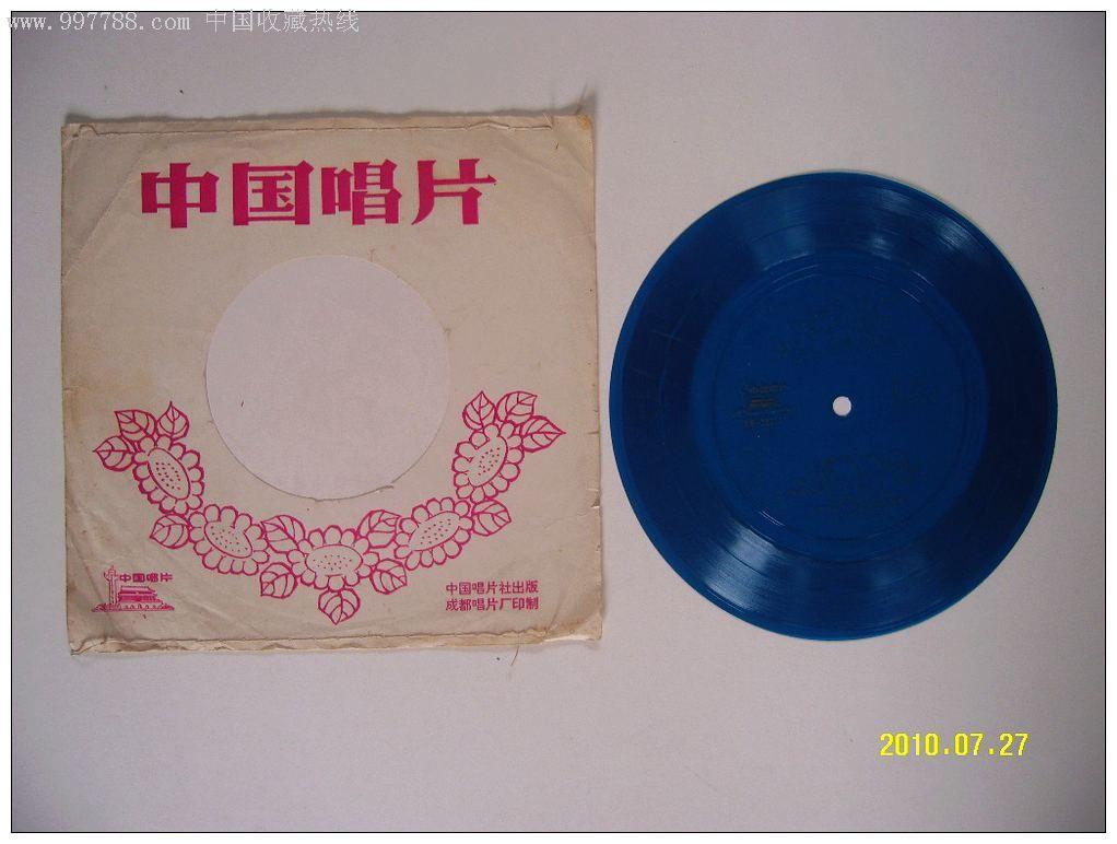 打靶归来--中国唱片