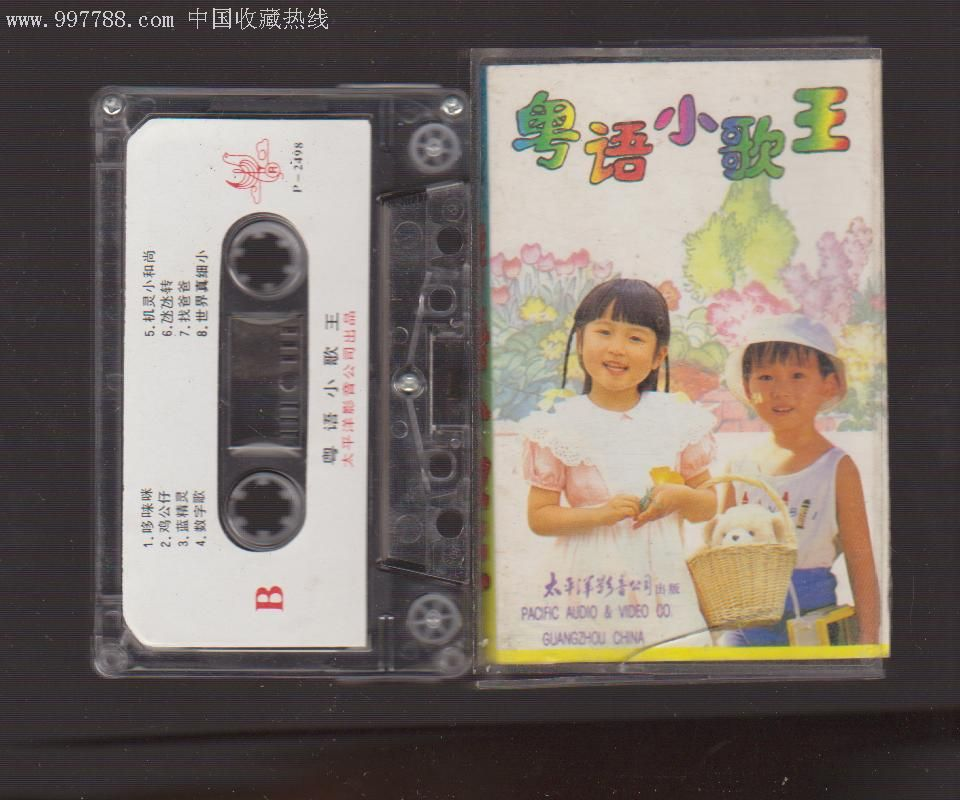 小歌王dvd一360电路图