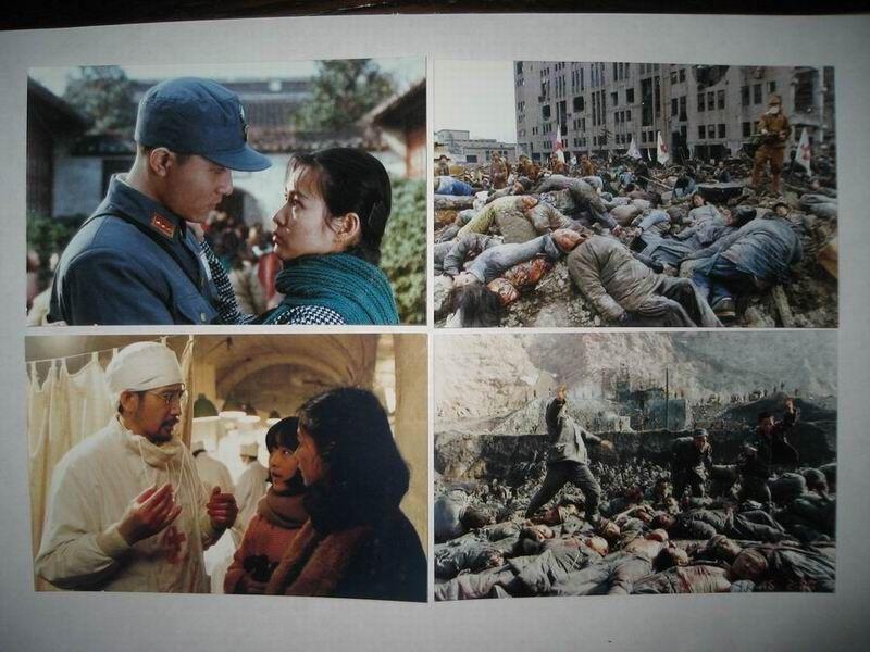 南京大屠杀(1995)