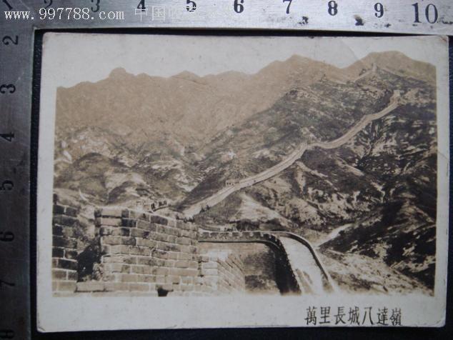 北京万里长城八达岭