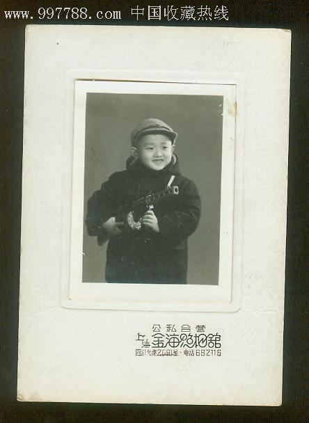 50年代儿童生活照_价格10元【大壮桂系连藏】