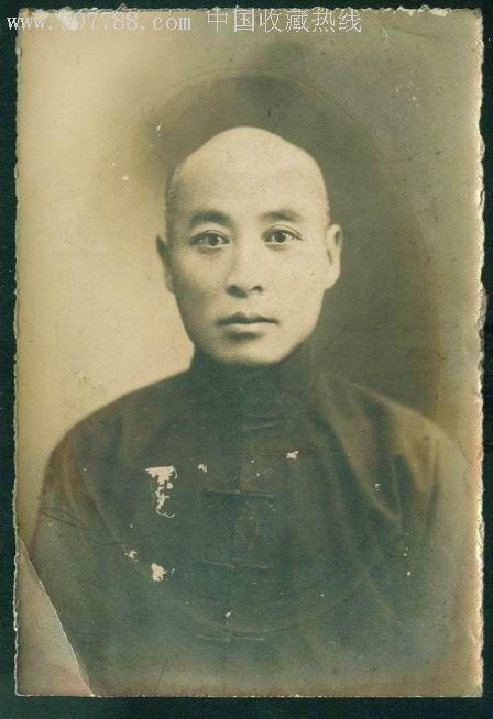 民国老照片_价格元_第1张_中国收藏热线
