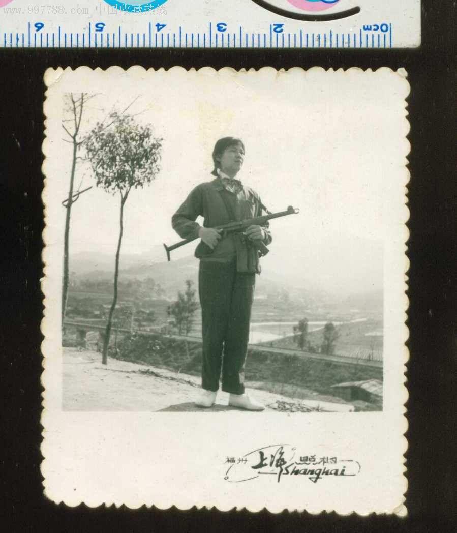 女民兵(摄于南平磷肥厂),老照片-->个人照片,老照片图片
