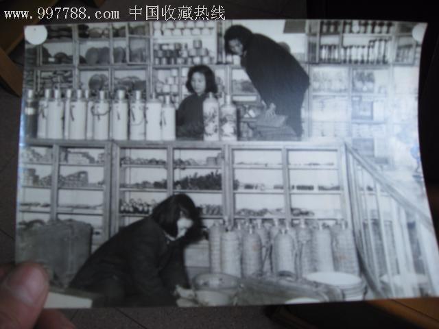 四川大足县60年代劳动生活照片15张