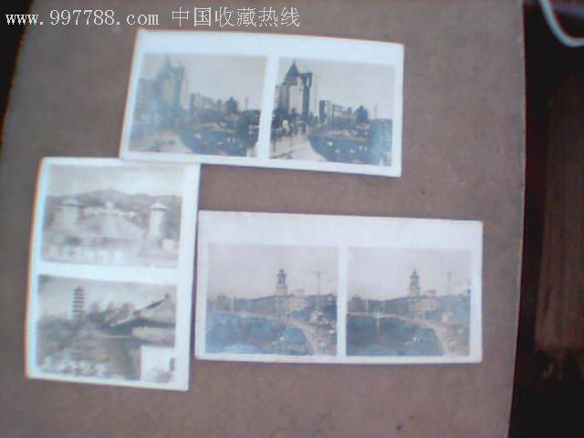 老照片3张_价格20元_第1张图片